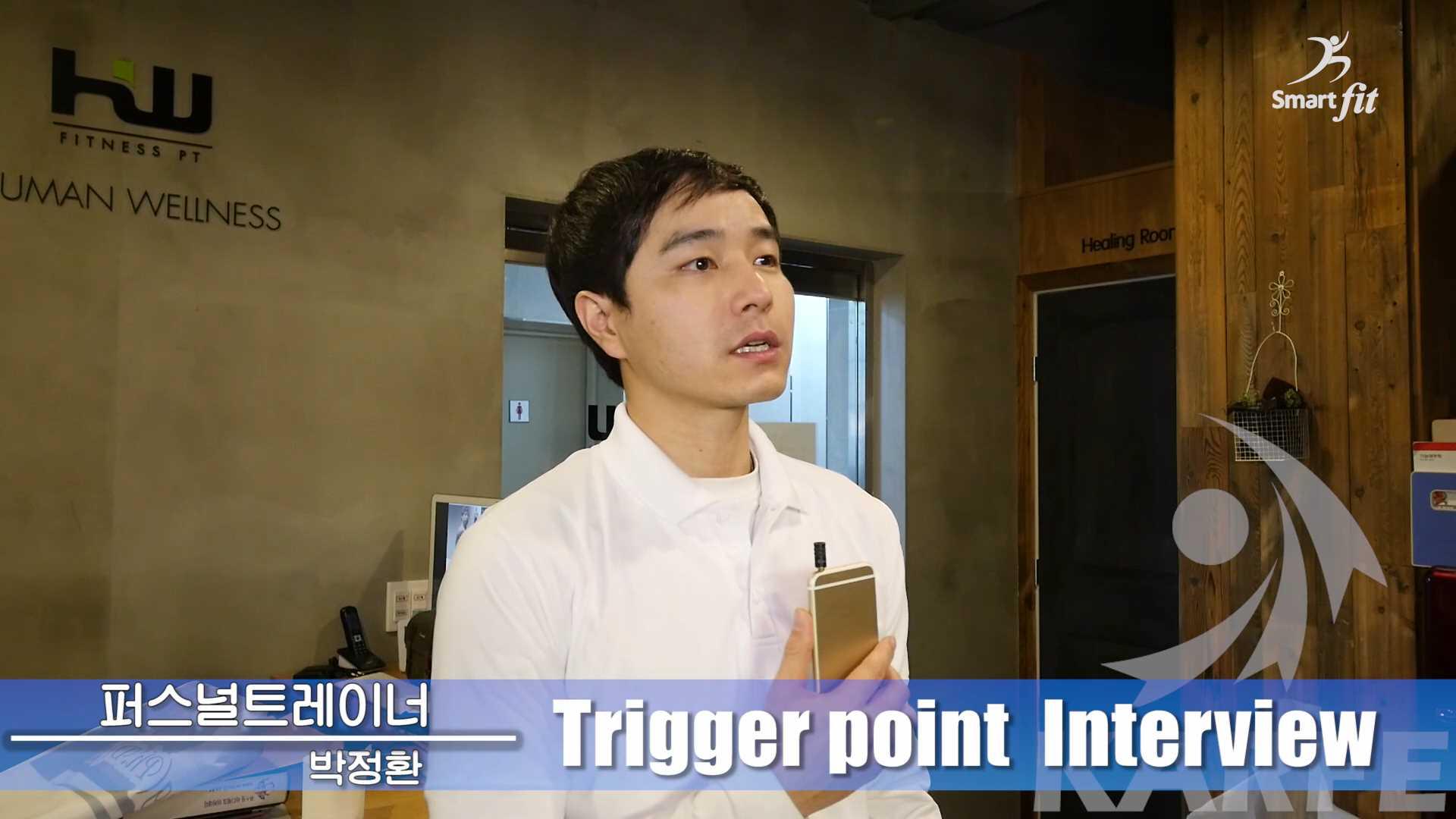 근막경선 트리거포인트 전문가 과정 (박일봉 박사)